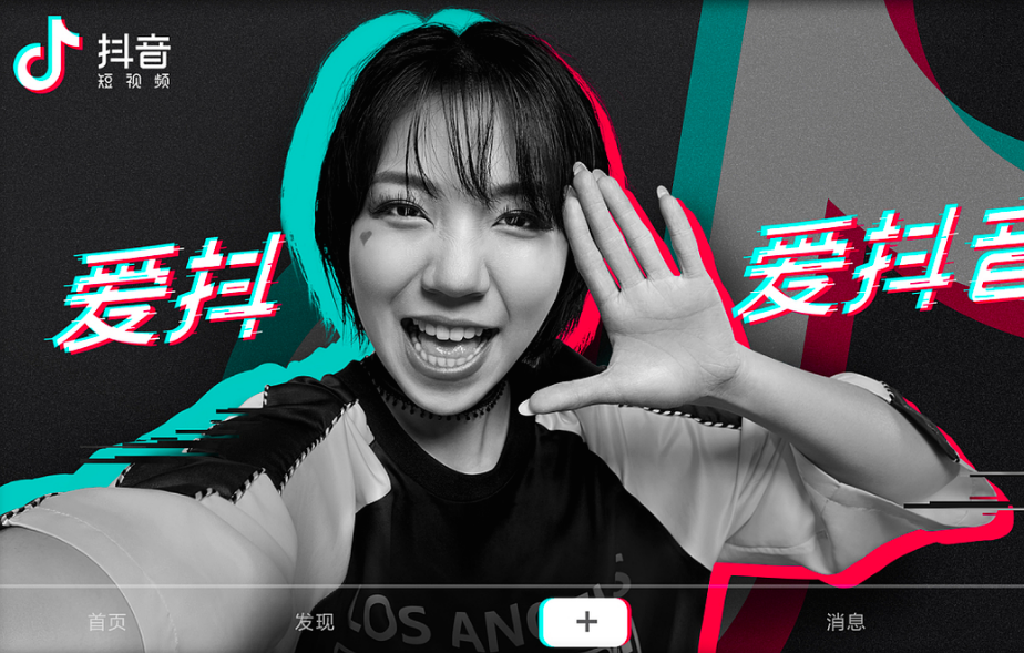 6 Chinese Social Media Sites You Should Use for Self-Branding
