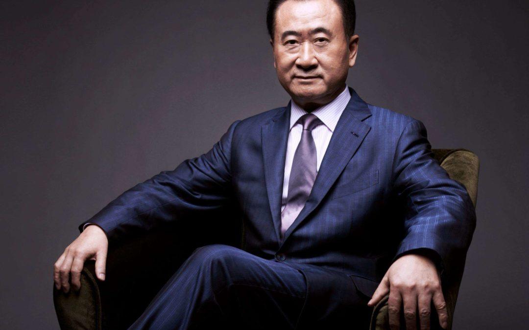 """【名人故事】""""国民公公""""王健林的万达崛起之路"""